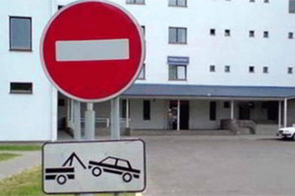 Что будет за въезд под знак кирпич на камеру: штраф или лишение прав при заезде на встречку, развороте, одностороннем движении, на заправку, во двор или трамвайные пути