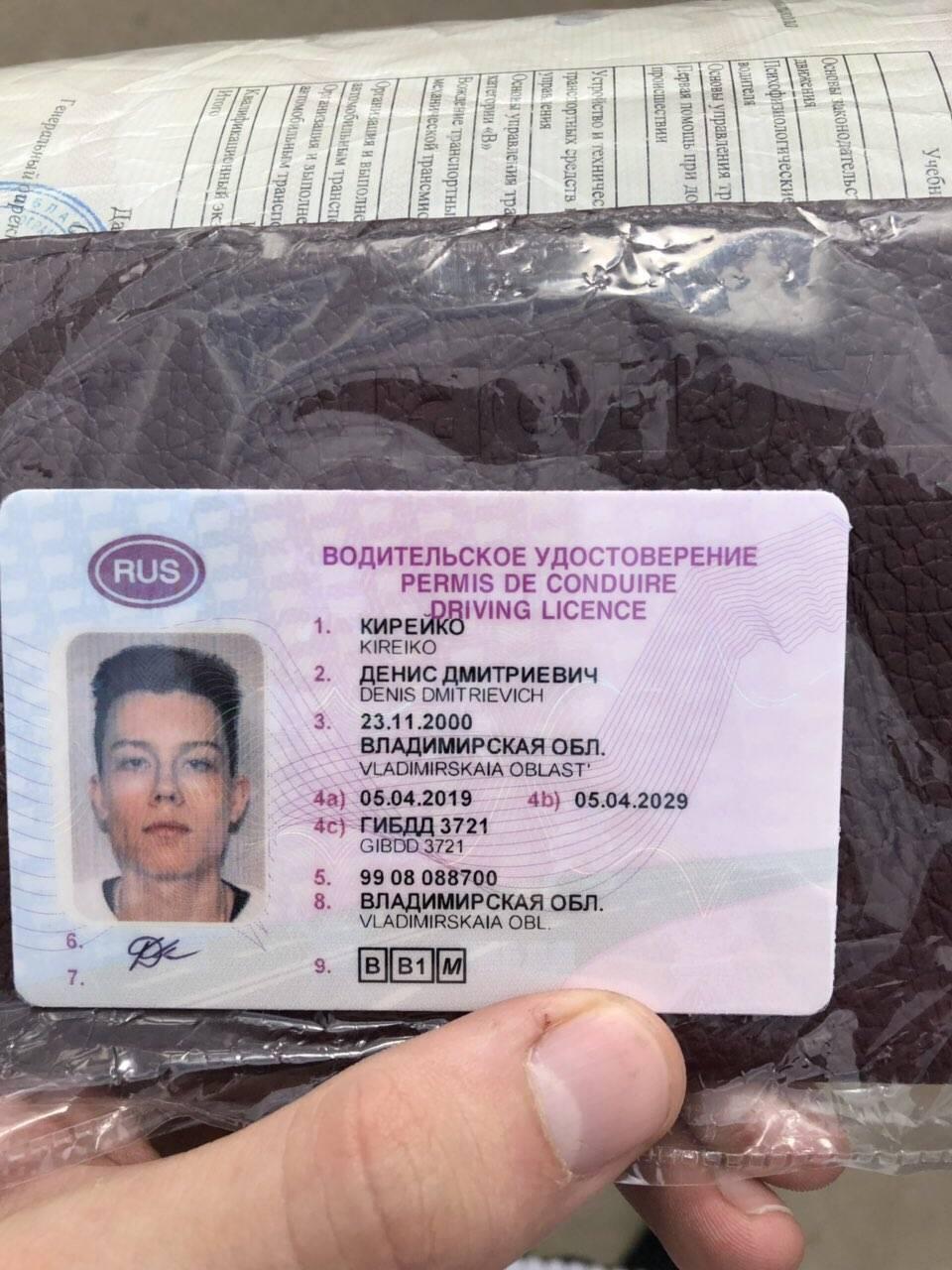 В России ввели новые водительские права