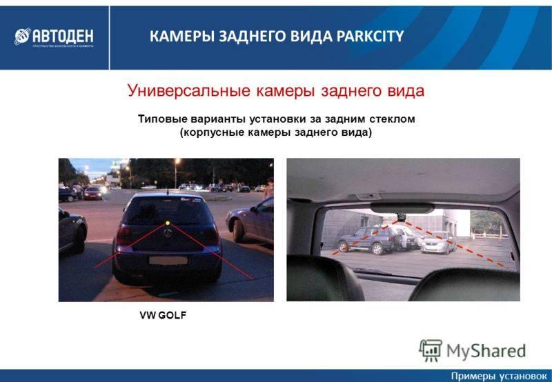 Лучший радар детектор 2021 года рейтинг за рулем - отзывы об авто