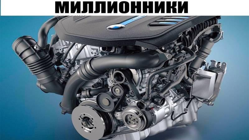 Двигатели-миллионники до сих пор работают несмотря на годы