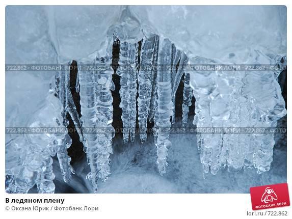 Цепи и браслеты: выбираемся из снежно-ледяного плена