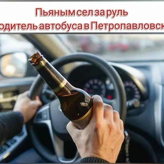 Пьяный за рулем наказание 2021, если поймали пьяным за рулем, что грозит водителю, ответственность