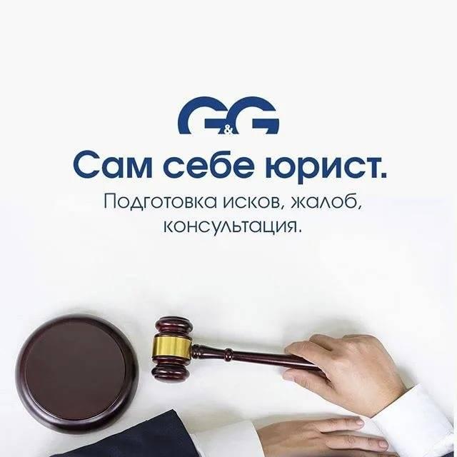 5 советов непрофессиональному участнику судебного заседания по гражданскому делу