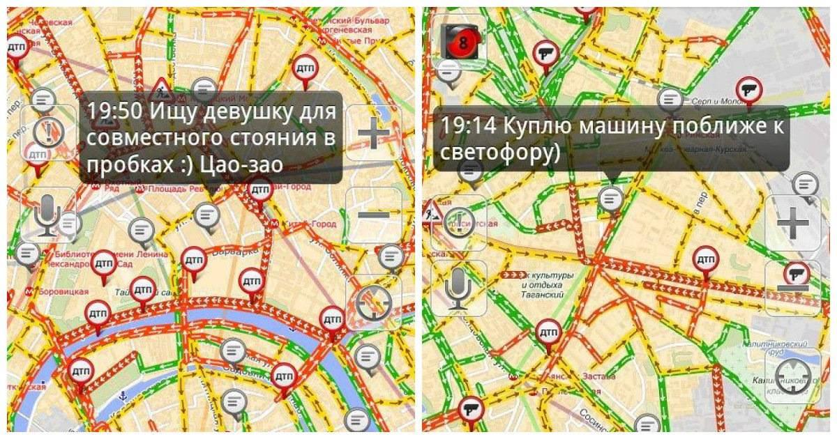 Фас возбудила дело против яндекса: что это значит для рунета
