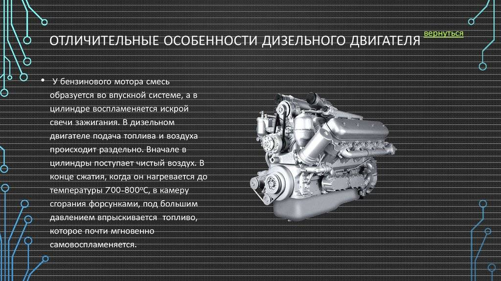 Что такое mpi двигатель: преимущества и недостатки мотора