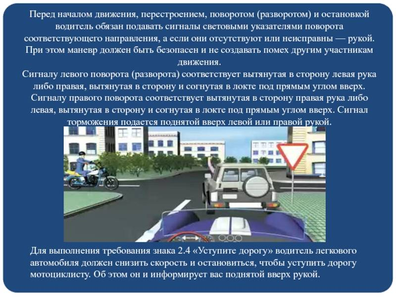 Маневрирование на дорогах согласно пдд