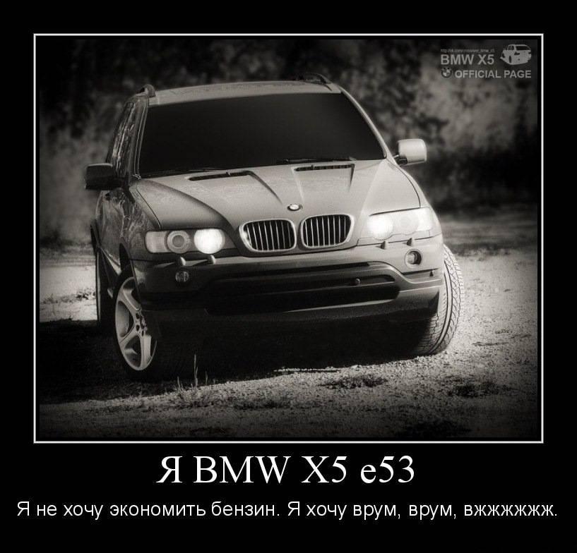 Все бмв x5. пять вещей, за которые любят и ненавидят bmw x5 e53