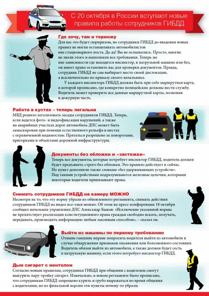 Инспектор дпс требует открыть капот: в чем подвох, и что делать водителю?