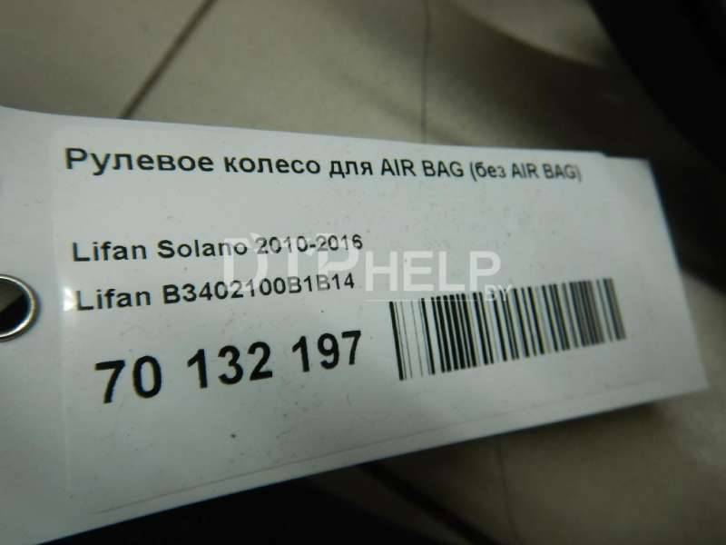 Онлайн руководство по ремонту lifan solano / 620 с 2008 года