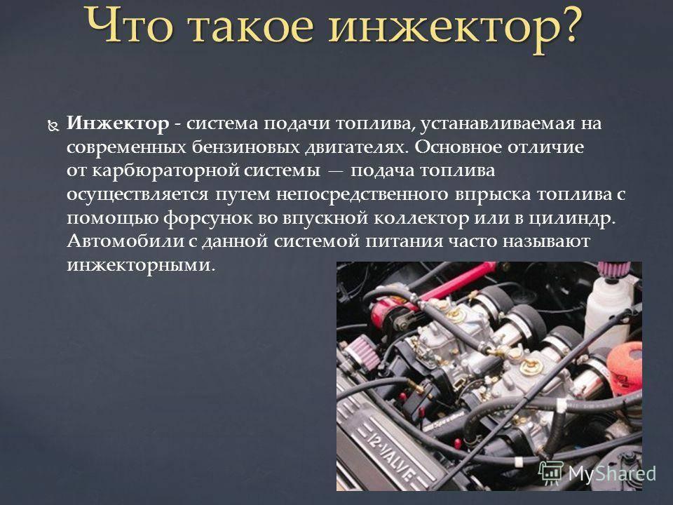 Моторы с непосредственным впрыском топлива