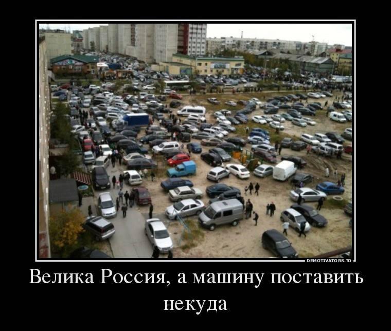 Россияне побили рекорд по количеству взятых автокредитов