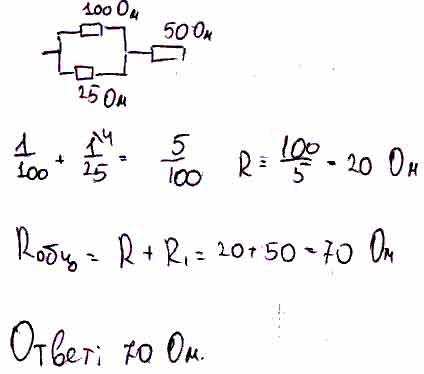 Принцип работы резистора, что такое резистор и как он работает