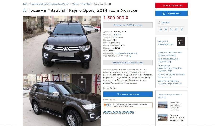 Названы самые популярные сайты продажи авто с пробегом