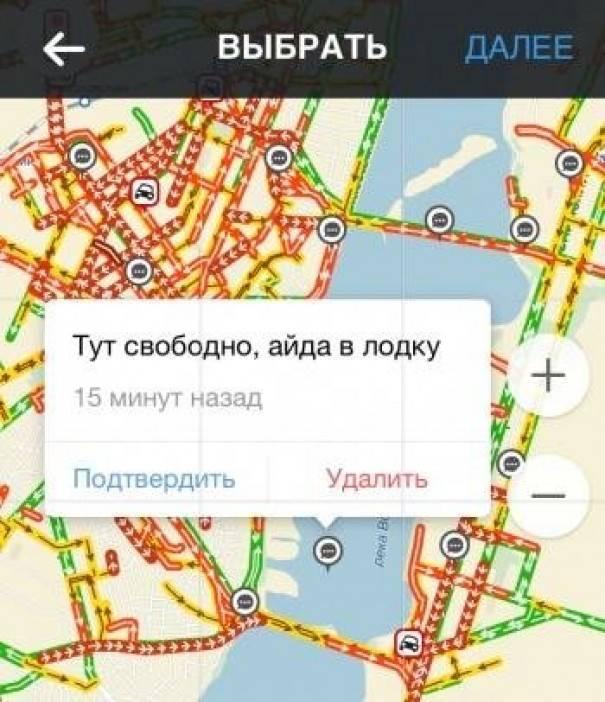 Google maps или яндекс.карты
