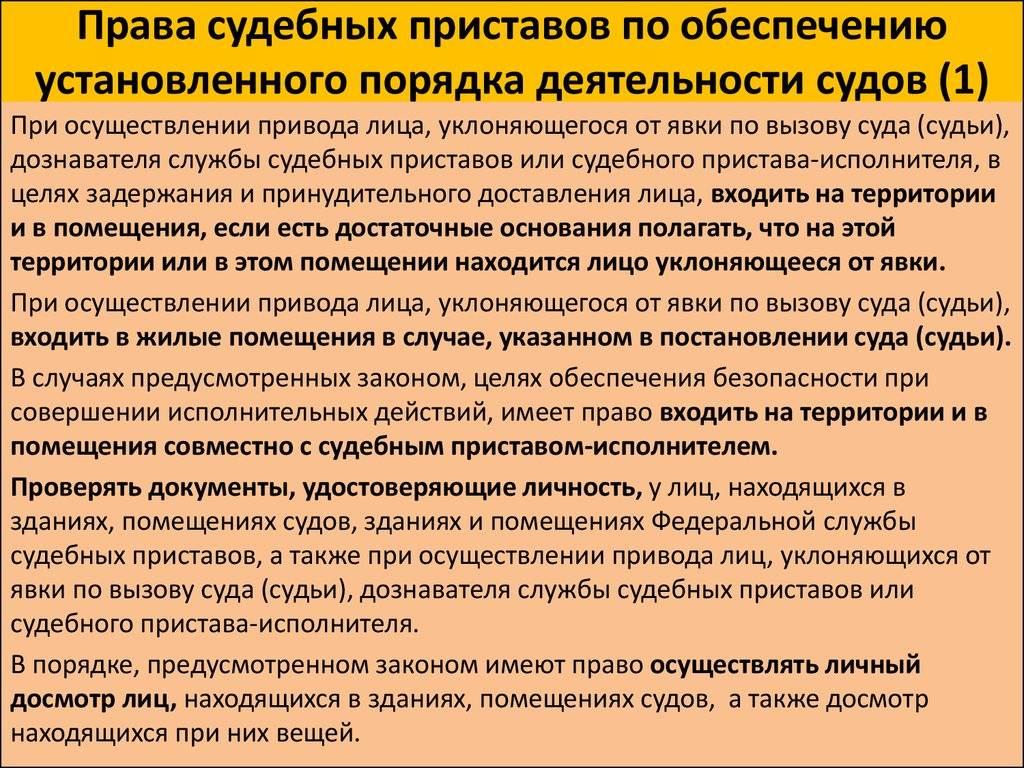 Может ли судебный пристав изъять машину у должника прямо на дороге?   zaimtime.ru
