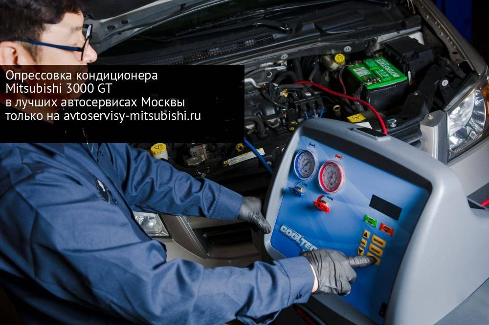 Как пользоваться кондиционером в машине: основные тонкости