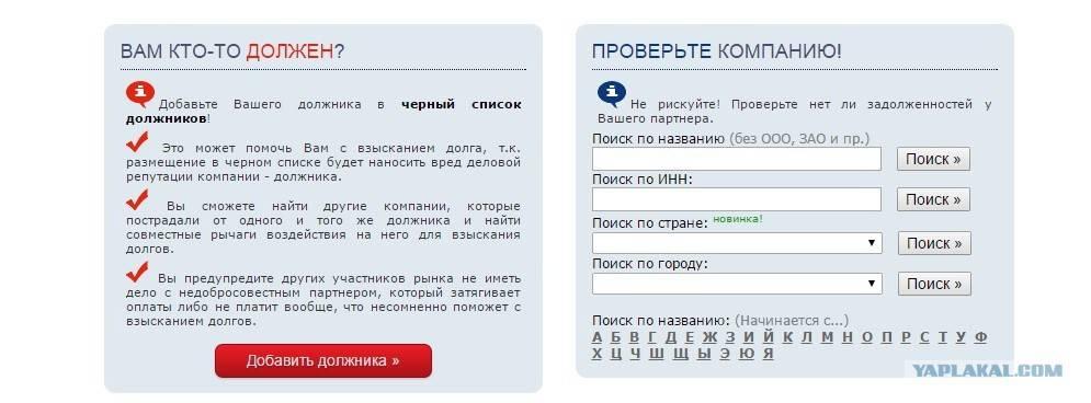 Как обманывают в автосалонах: «московская схема» мошенничества