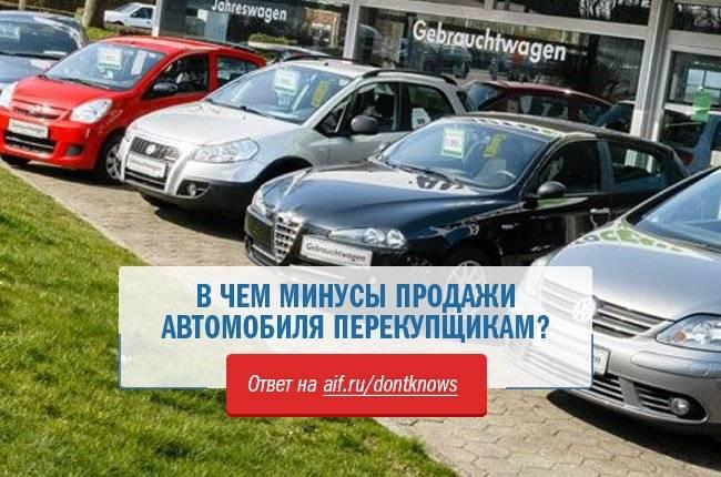 Тут подкрасим, там подмажем: как перекупщики готовят машину к продаже? – автомобильный журнал - autodoc24.ru
