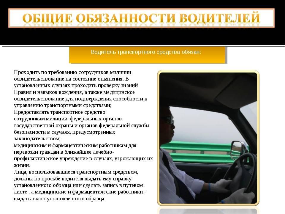 Какие факторы влияют на безопасность дорожного движения