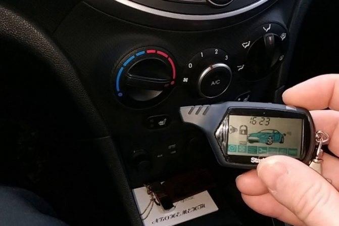 Как отключить сигнализацию в машине?