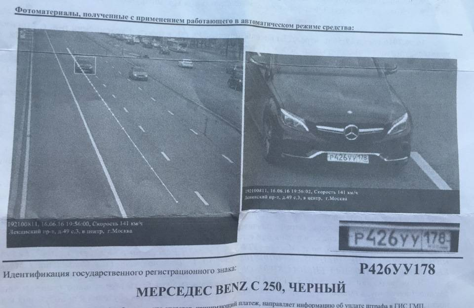 Никита Михалков заработал 400 штрафов на новом Mercedes