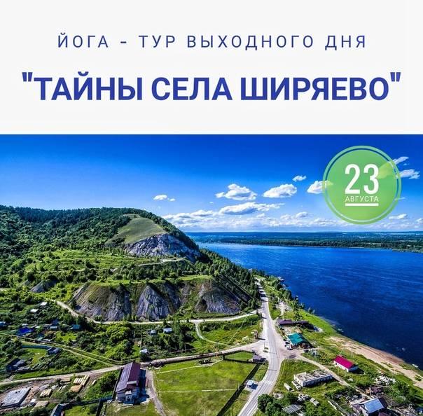 Своим ходом: 8 хайкинг-маршрутов россии