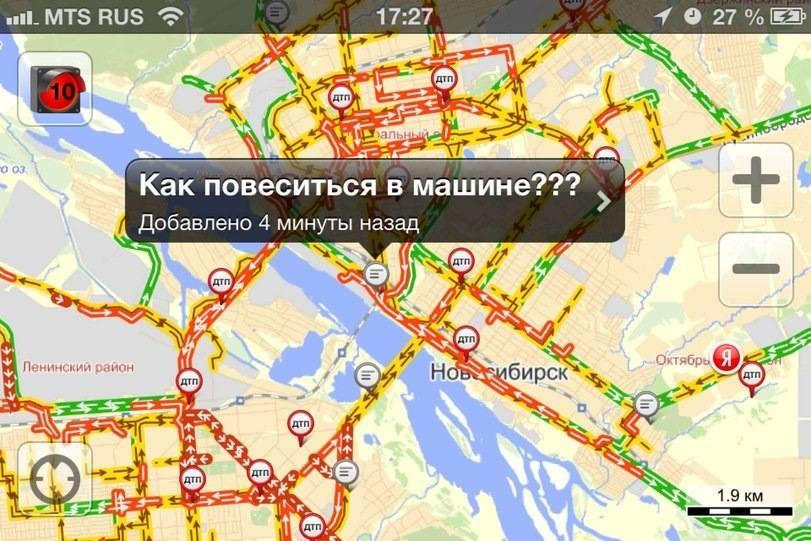 Сравнение сервисов google maps и яндекс.карты