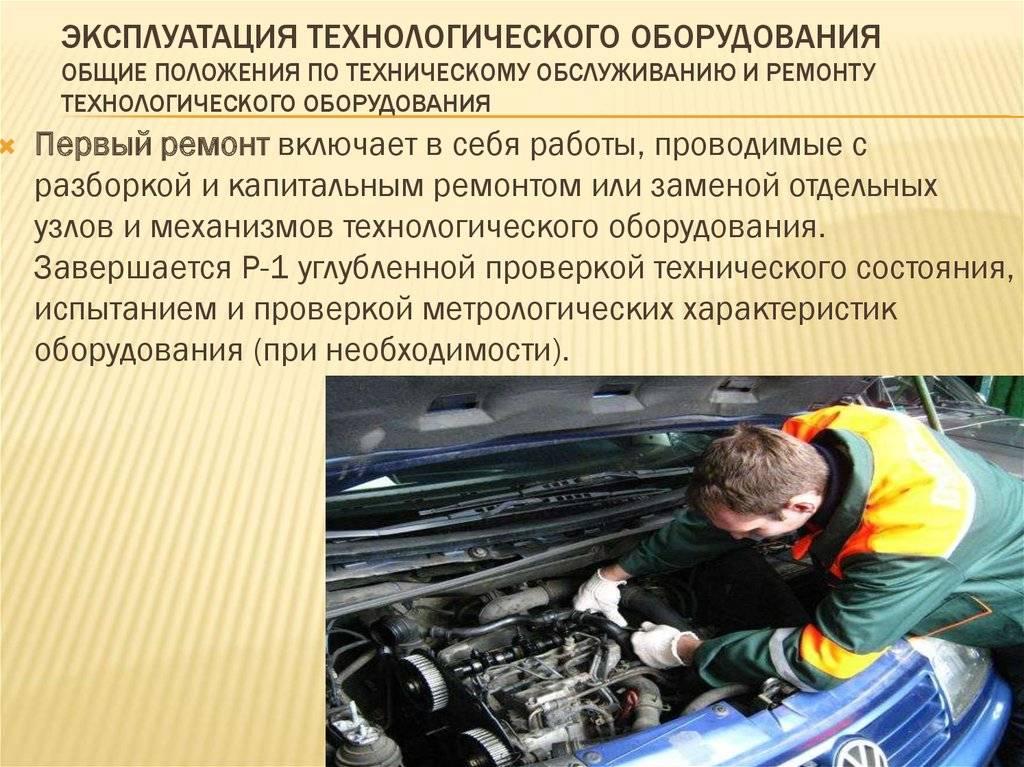 Регулярное техническое обслуживание автомобиля спасет от огромных трат в случае поломки