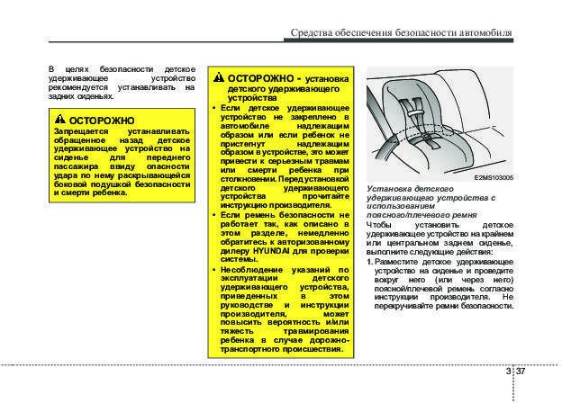 Все о подушках безопасности: история, принцип работы, плюсы и минусы
