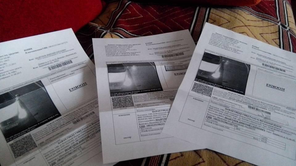 Как обжаловать штраф с камеры за скорость? бланк 2021 и инструкция