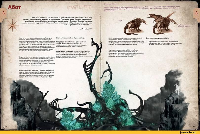 Бестиарий. морские чудовища - михаил попов - мир фантастики и фэнтези
