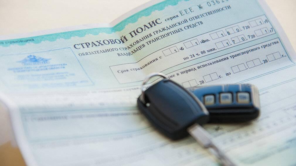 Сколько стоит неограниченная страховка осаго на автомобиль в 2021 году?