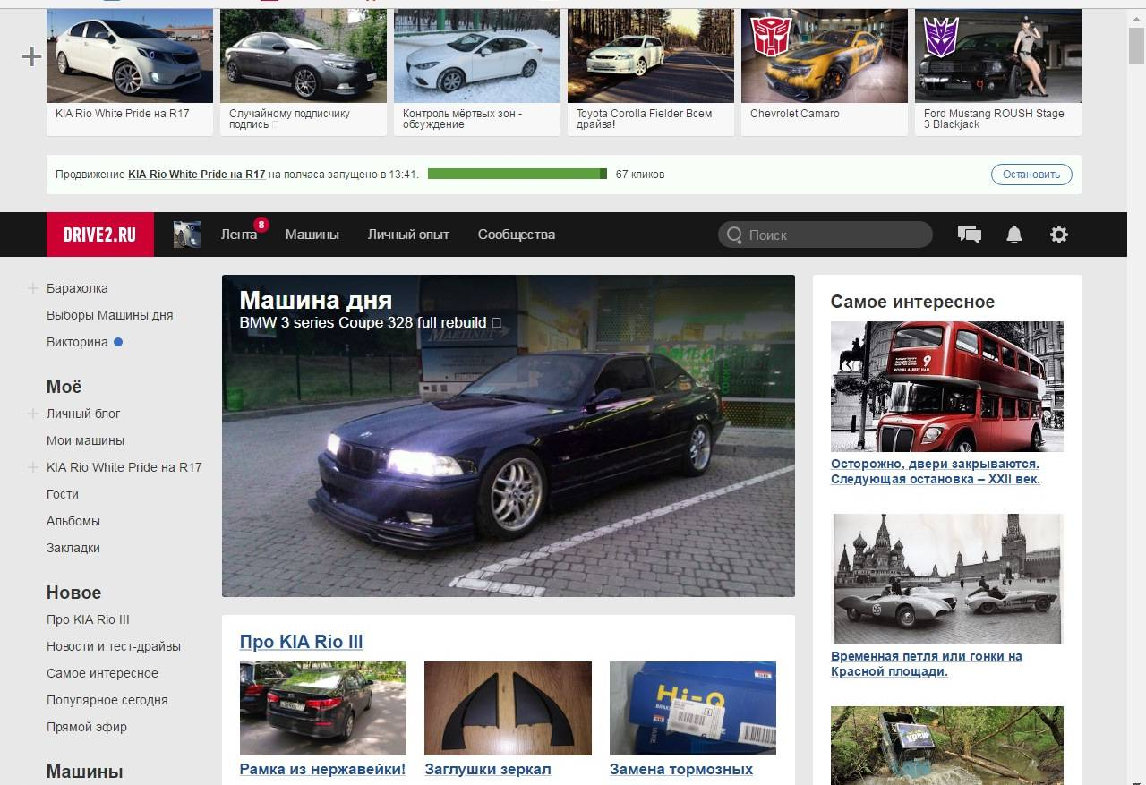 Кто победил в конкурсе на лучший обзор автомобиля: объявляем результаты голосования