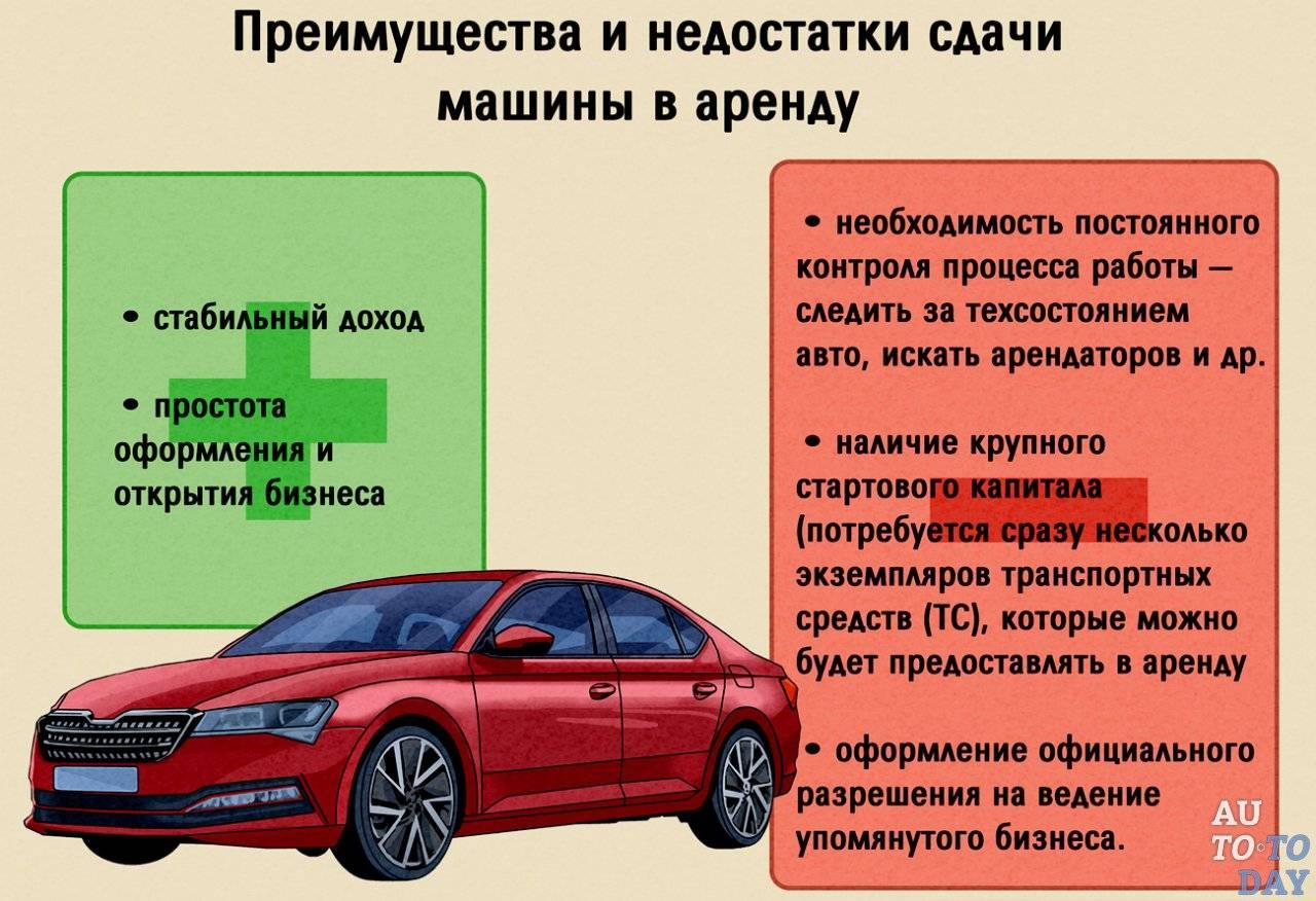 5 за и против черного автомобиля