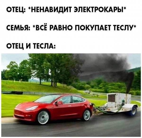 Говорят, электроавтомобили загрязняют больше обычных. разбираемся, где правда