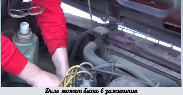 Почему при нажатии на педаль газа машина не набирает обороты? – основные причины
