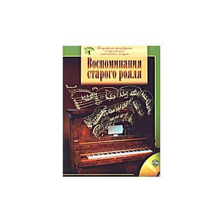Фабр. восстание жуков - майя г. леонард » ???? loveread бесплатная онлайн библиотека | читаем книги онлайн бесплатно и без регистрации