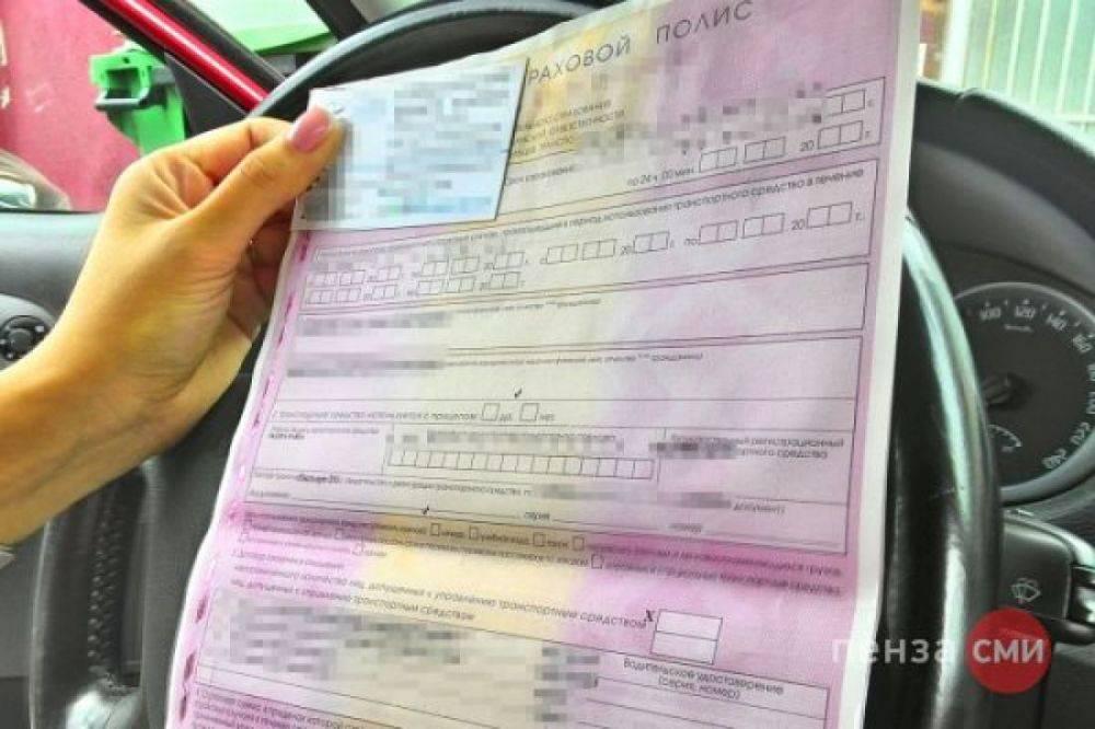 Стоимость ОСАГО для неопытного водителя или как не переплатить лишнее