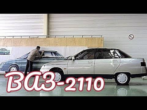 Ваз-21123