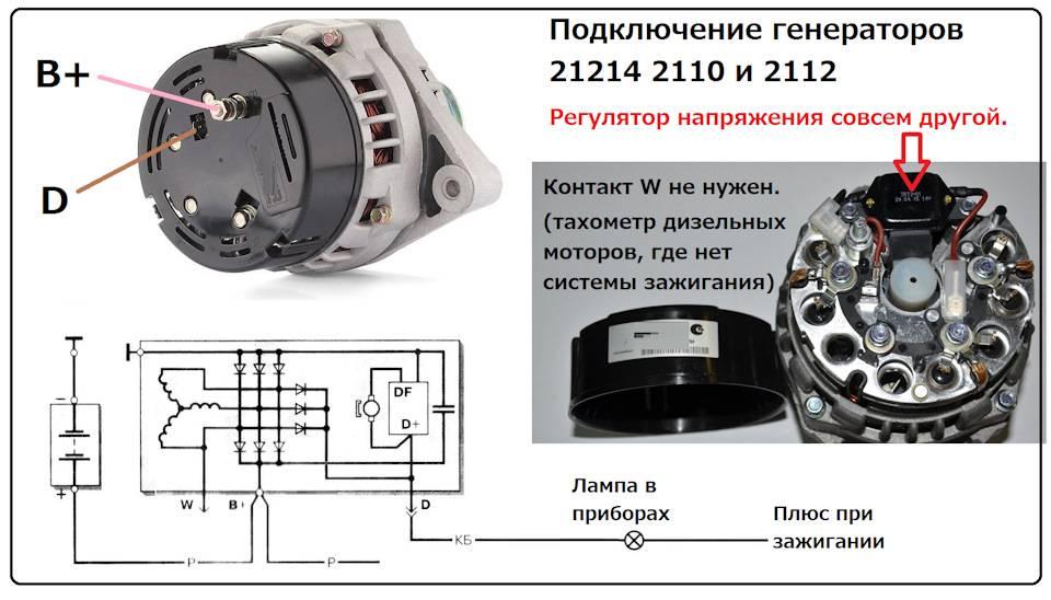 Подключение тахометра на дизельном двигателе