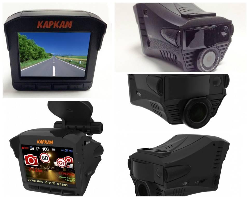 По каким параметрам выбрать видеорегистратор для автомобиля?