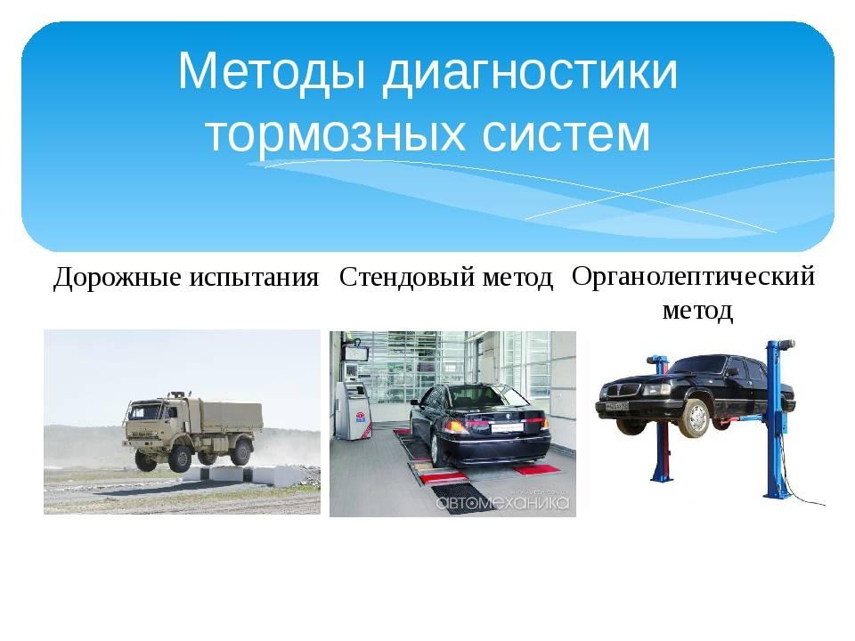 Mercedes-benz gl-klasse x164 с пробегом: стуки в ходовой, слабая акпп и неудачные моторы | хорошие немецкие машины / опель по-русски  /  обзоры opel  / тест — драйвы opel
