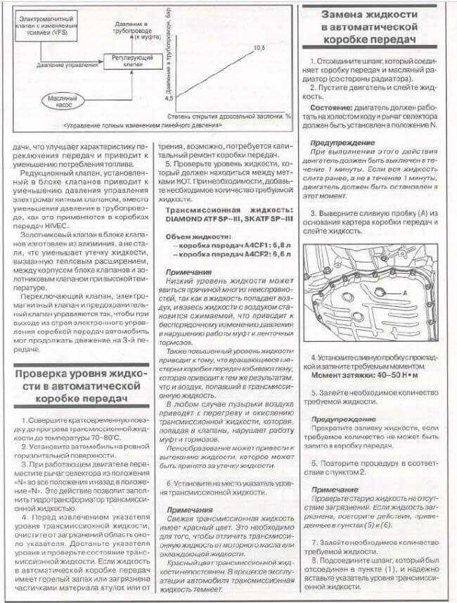 Рекомендуемое моторное масло для kia rio - kianova