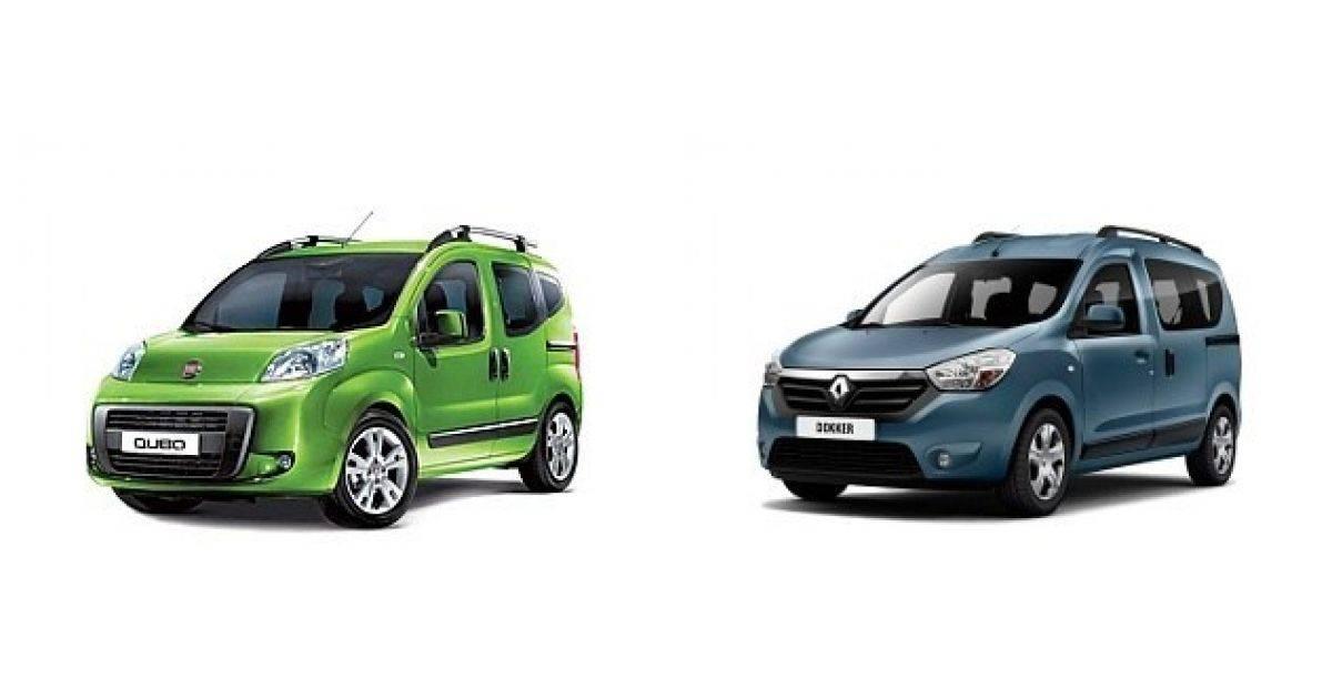 Деловые и семейные: что купить – Renault Dokker или FIAT Doblo II