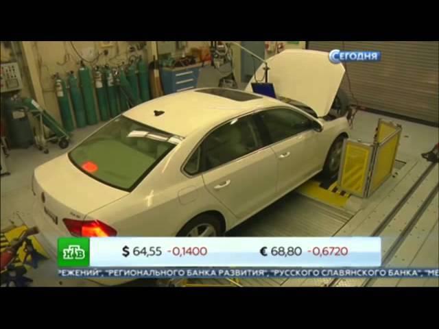 Дизельный скандал: volkswagen обязали возвращать деньги за проблемные авто ► последние новости