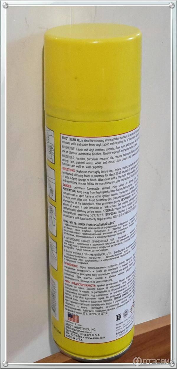 Очистители поверхностей от моторного масла и смазок