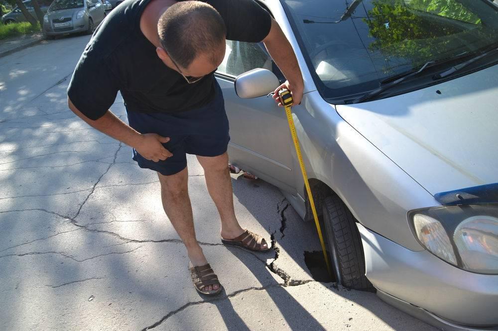 Что будет, если задел чужую машину на дворе или на парковке и уехал, и как поправить положение