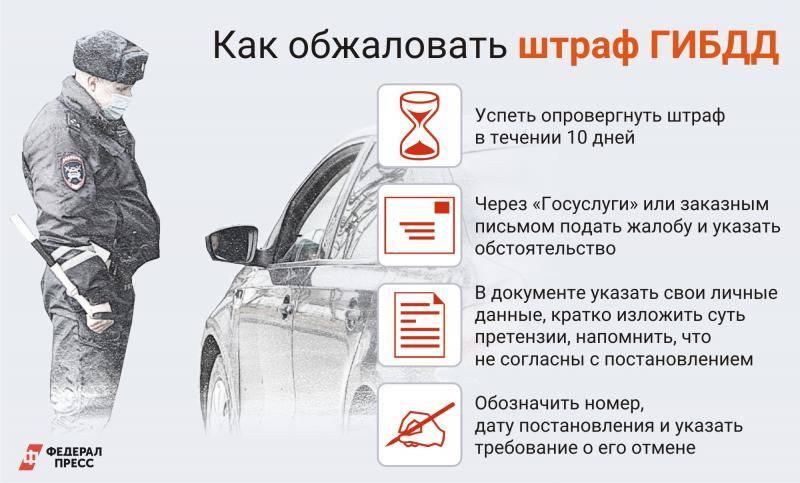 Обязан ли водитель выходить из машины по требованию инспектора дпс?