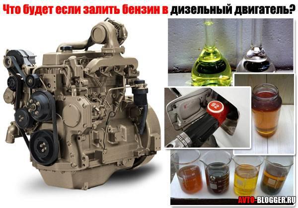 Льем дизельное масло в бензиновый двигатель для очистки: особенности процесса