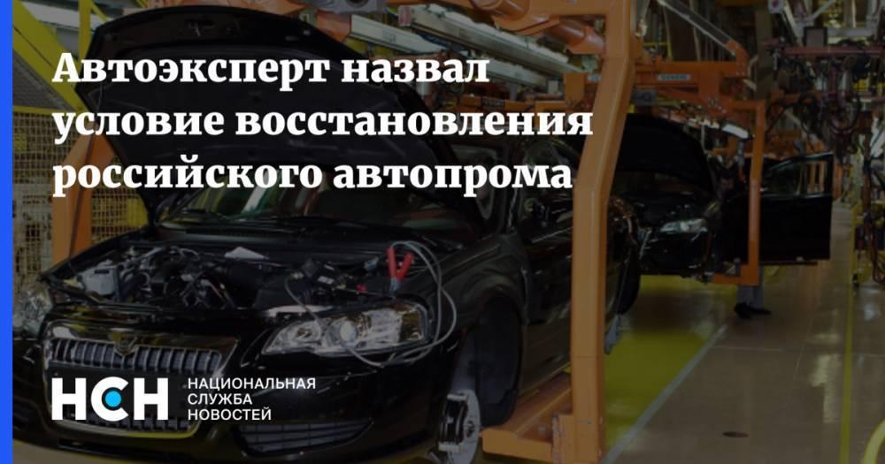 Позорище: самые провальные российские автомобили, о которых хочется забыть раз и навсегда. часть 1